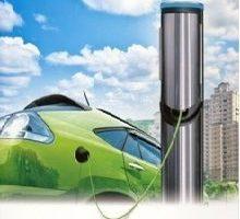 зарядка для електромобіля